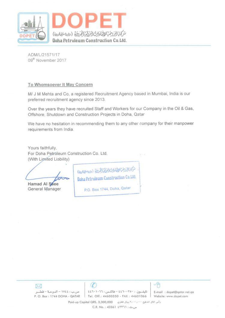 Qatar Company Mail